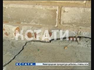 Дырявое детство - в Борском районе детский садик трещит по швам