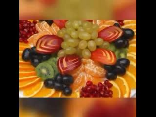 Очень красивая фруктовая тарелка!