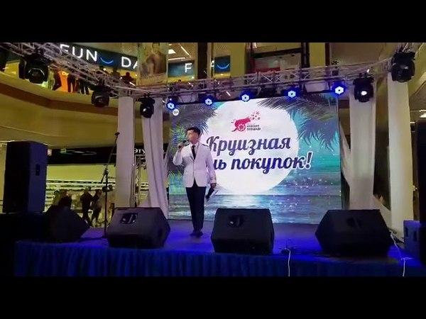 Ночь покупок в Мегацентре «Красная Площадь» г. Новороссийск | Ведущий Владислав Баркалов