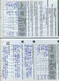 гдз екологя 11 клас шаламова харченко вдповд