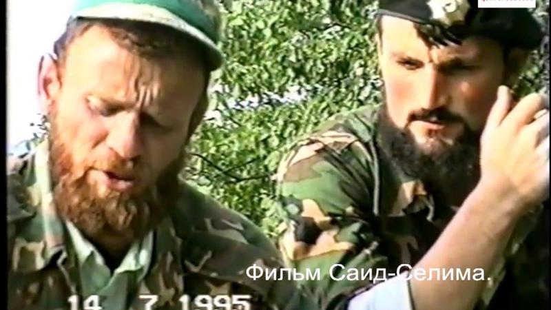 Чечня 1995 г.Дарго.Песня моджахеда.Насагаев Муса,Насагаев Юнус,Шах1ид из Д В.