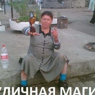 Наташка Бердюгина, 2 апреля 1997, Новосибирск, id228595051