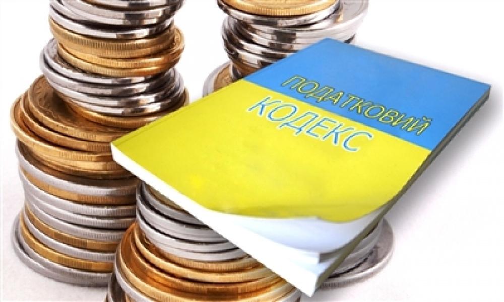 В Луганской области предприятия погасили около 50 млн налогового долга