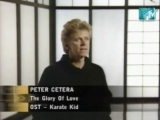 peter cetera - the glory of love mtv asia