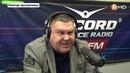ОТКРЫТАЯ СТУДИЯ (15.05.2019) Когда «Вечёрка» выпускает коготки, рассказывает Виктор Хабаров