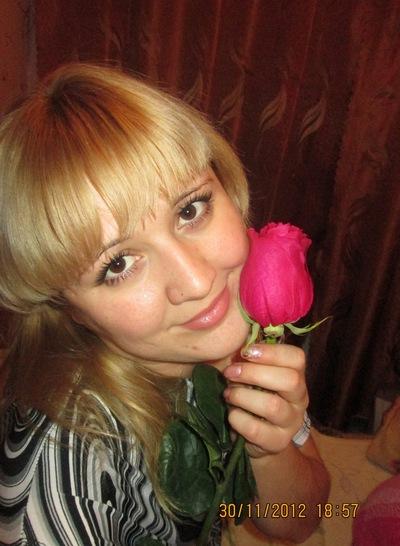 Юлия Хорошилова, 3 ноября 1989, Барнаул, id203851010
