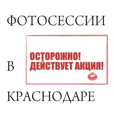 Рита Андрианова, 16 мая 1994, Краснодар, id178271823