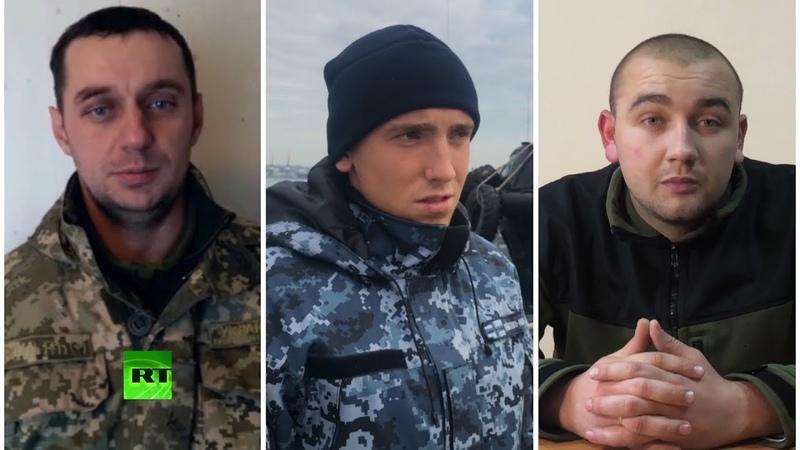 Сотрудники ФСБ опросили украинских военнослужащих с задержанных кораблей
