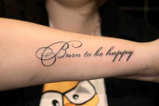 Я рождена быть счастливой на латыни тату