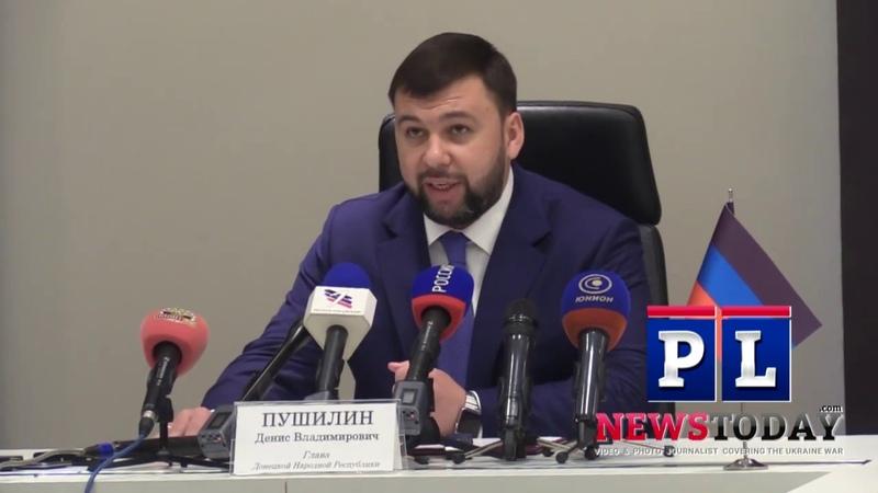 Экстренный брифинг Главы ДНР о предстоящем полномасштабном, украинском наступлении
