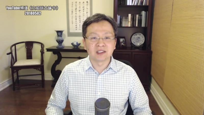 《英烈保护法》实施,梁宏达、袁腾飞们可以移民了(20180502第364期)