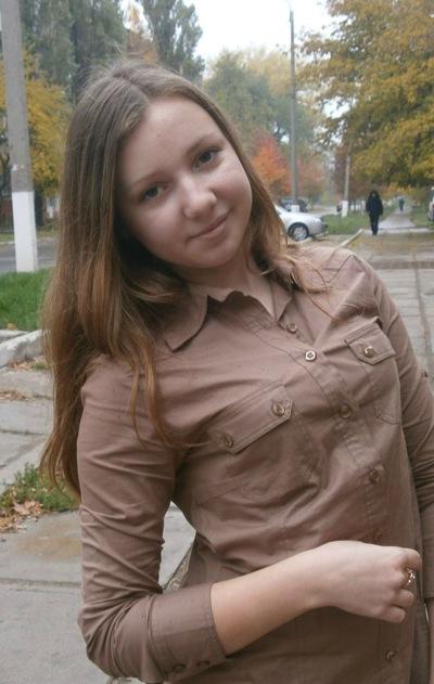 Ирина Егорова, 25 августа , Горловка, id141787157
