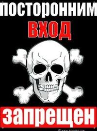 Ксюша Філонова, 2 марта , Володарка, id197935444