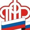 Пенсионный фонд по Санкт-Петербургу и Лен. обл.