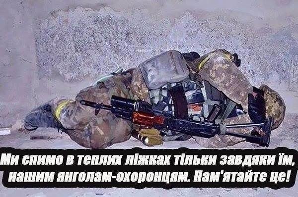 """Боевик """"ЛНР"""" задержан в Попасной - Цензор.НЕТ 5916"""