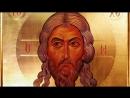 Pacatul Minciunii Dumnezeu Te Iubeste