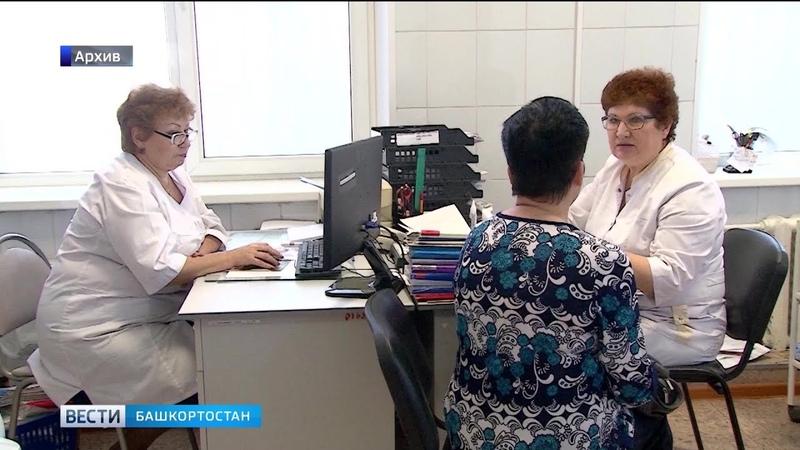 На капремонт медучреждений в Башкирии выделят 850 млн рублей
