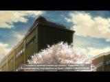 Школа мертвецов 1 сезон 2 серия [HD качество] anime-neko...