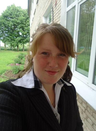 Наталья Демеш, 21 января 1997, id193932325