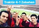 Да здравствует свободный Азербайджан Yaşasın özgür Azərbaycan 09.11.2018