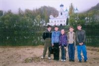 Александр Теремязев, 27 мая 1995, Донецк, id43006236