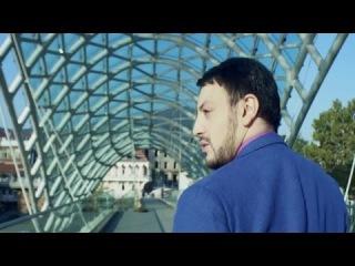 ანრი და ომარ ჯოხაძე - თბილისის ქუჩები (Official Music) Anri & Omar Joxa