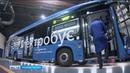 Первые в России электрические автобусы собирают в Башкирии