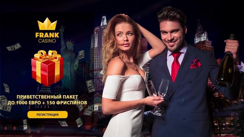 Топ Лучших Онлайн Казино 2018 с лицензией ! Ссылки на все казино вы найдете в группе.