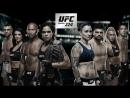 Смешанные единоборства. UFC. Прямая трансляция из Бразилии А. Нуньес - Р. Пеннингтон 12