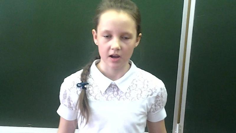 Коробкова Карина 4 г класс С.Михалков Булка