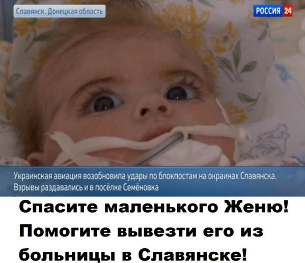 Расписание детской поликлиники 1 в брянске
