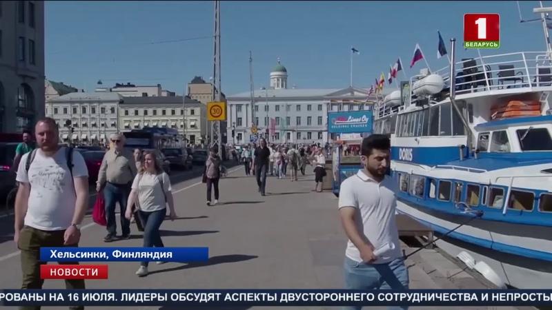 Финляндия вводит временный контроль на границах со странами ЕС