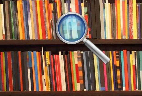 Как искать книги Вконтакте:  Немногие в курсе, но практически любую литературу