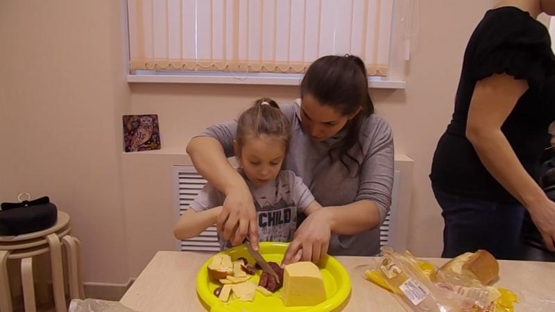 Школа социальной адаптации Готовим бутерброды режем колбасу