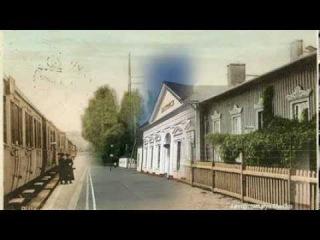 Взгляд на прошлое и настоящее  Пиллау-Балтийск.