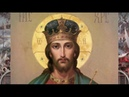 Наказ Господа нашего Иисуса Христа людям, желающим Спасения от ада и смерти.
