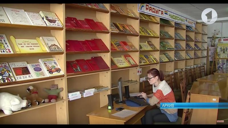 Как помочь приднестровским библиотекам?