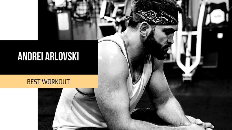 Andrei Arlovski BEST TRAINING 2019 l Training World