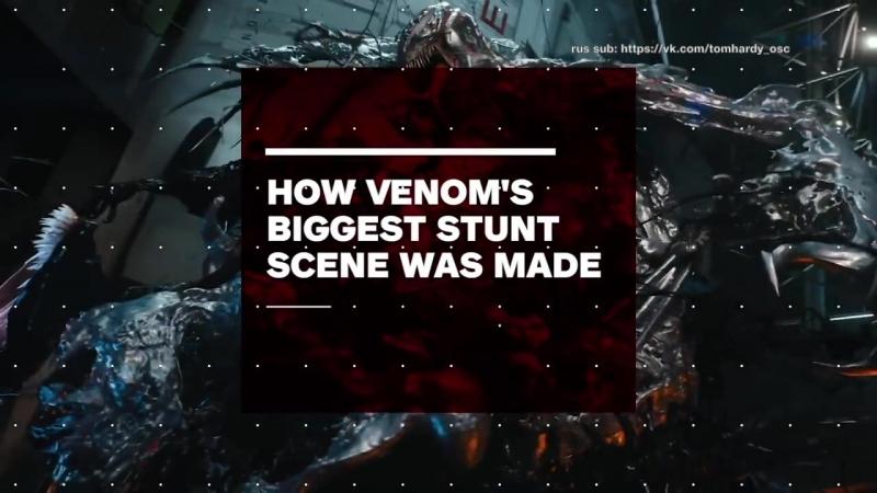 How Venom's Biggest Stunt Scene Was Made русские субтитры
