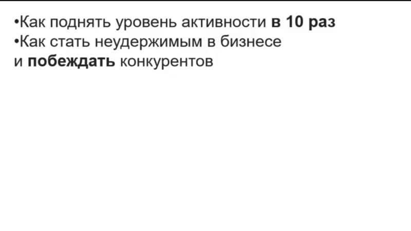 «Как в МЛМ достичь Т.О. 100 000 долларов за 6 месяцев!» Бесплатный Вебинар! 18/11/18 в 16:00МСК==> mlmizdoma.ru/webinar/