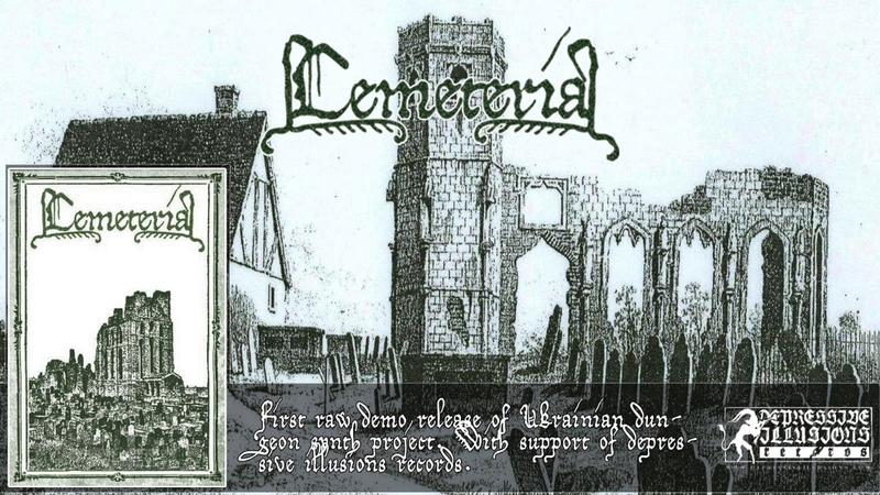 Cemeteria - 2019 (Dungeon Synth - Ukraine)