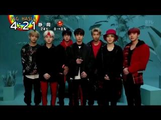[RUS SUB][180403] NipponTV  'Oha!4 News' Live BTS