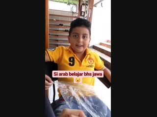 Arabic Child learn Java Language