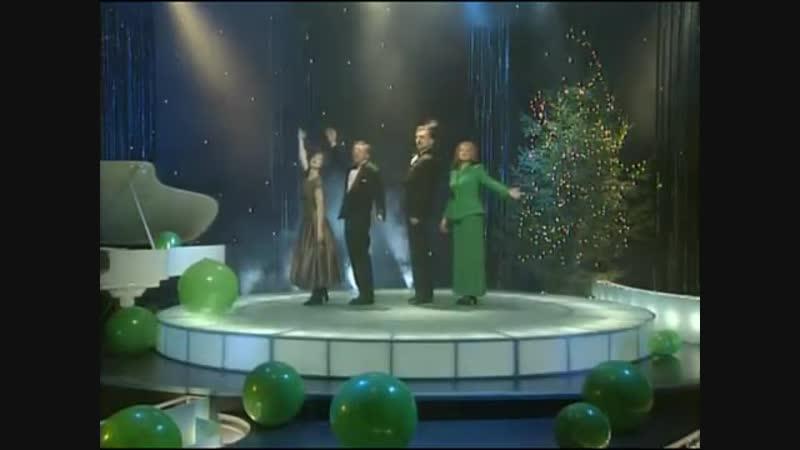 Новогодняя программа на РенТВ , год 2000 , отрывки с Игорем Христенко i-v-hrist.narod.ru/