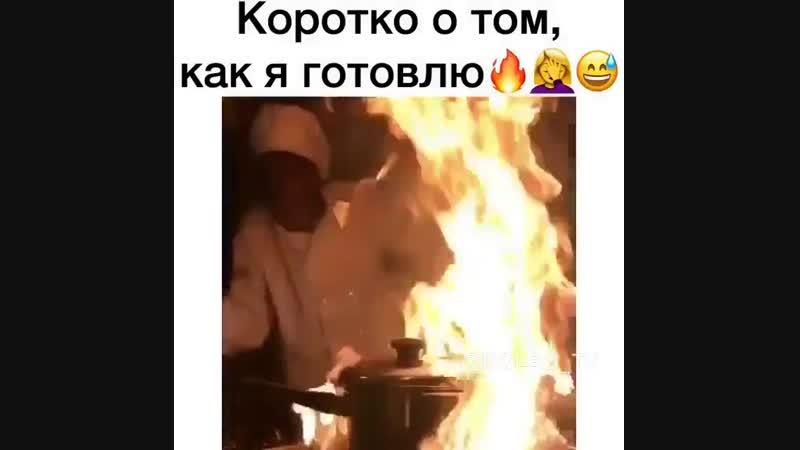 Мои кулинарные способности (6 sec)