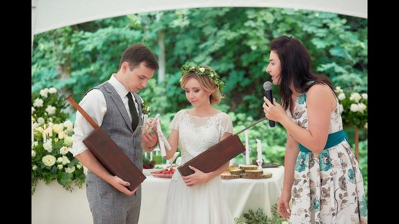 Свадебная ведущия и регистратор в поместье Сальково Свадьба в шатре в Подмосковье