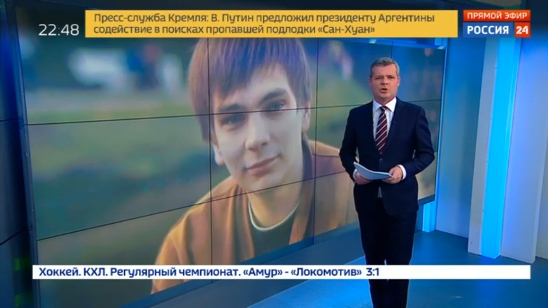 Новости на Россия 24 • Рэпер Гнойный назвал Екатеринбург столицей СПИДа