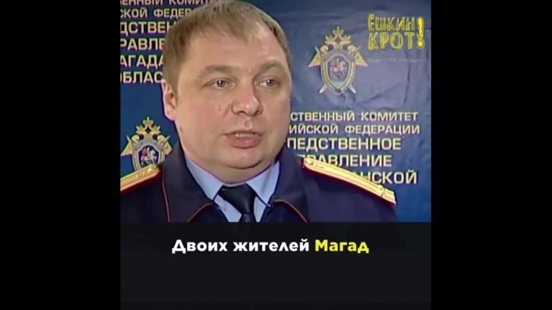 Мы не Рабы _ Рабы немы _ on Instagram_ _Антинародн(MP4).mp4