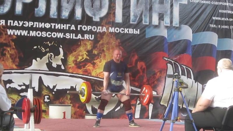Огни Москвы 212.5кг тяга