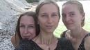 Три девицы на Утёсе